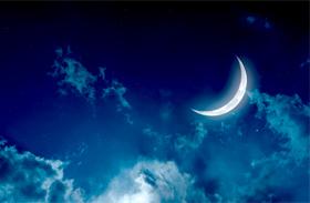 Holdjegyek jellemzése