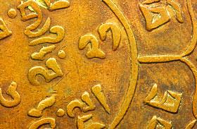 Milyen jó karmát hoztál előző életedből? A tibeti horoszkóp elárulja