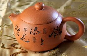 A leggyorsabban fogyasztó teák - Csak innod kell!