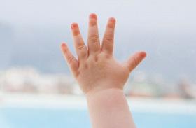 Gyerek kéz elemzés