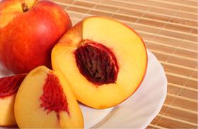 Miért jó a nektarin?