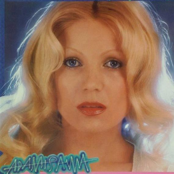 Hétfőn ünnepelte 73. születésnapját Adamis Anna költő, dalszövegíró, akinek számtalan nagy sláger szövegét köszönhetjük, így az Omega Gyöngyhajú lány című dalát is. Nézd meg a fotókat!
