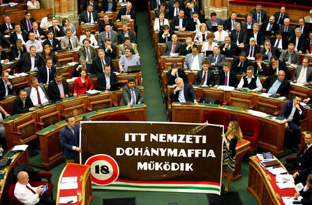 http://hrvatskifokus-2021.ga/wp-content/uploads/2015/11/pm_botrany_parlament.jpg