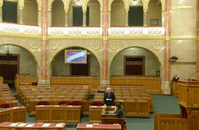 Magyar országgyűlés létszáma