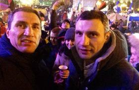 Ukrajna Kijev tüntetés