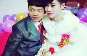 16 évesek házasok