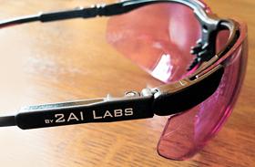 Egy szemüveg, amivel láthatod mások érzelmeit