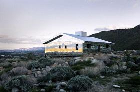 Láthatatlan ház