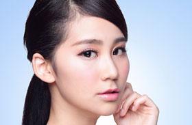 Tanaka arcmasszázs