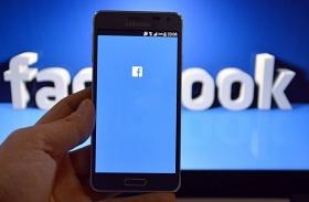 Facebook leállás 2017