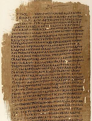 Részlet a könyv görög kéziratából