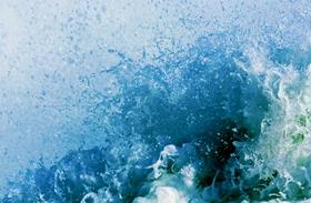 Világító vízesés