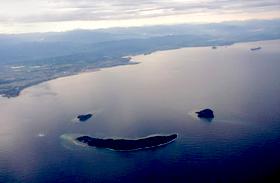 A mosolygó sziget és más furcsa természeti csodák