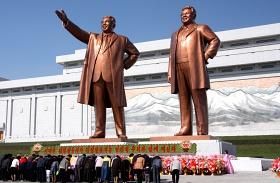 Észak-Korea turistaként