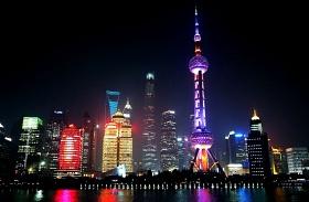 Kínai utazás