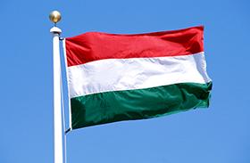 Magyar városok becenevei