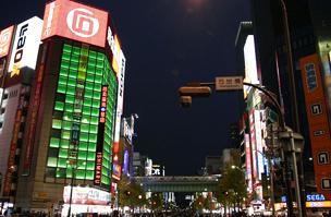 A városrész éjjel