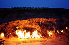 Yanar Dag - lángoló hegy