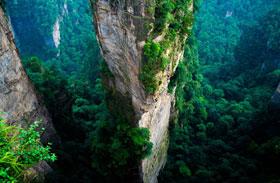 Zhangjiajie Nemzeti Park felvonó