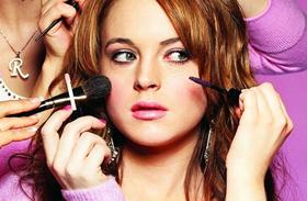 Lindsay Lohan smink nélkül