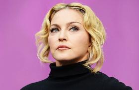 Madonna bizarr Instagram-fotók