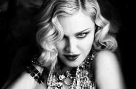 Madonna Harper's Bazaar fehérneműs fotók