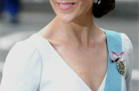 Mária hercegnő családi viszály