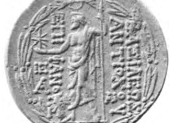 VIII. Antiokhosz szeleukida uralkodó édesanyja meggyilkolásával szerezte meg a trónt Kr. e. 121-ben. Állítólag a Jupiter állását tekintette kedvező előjelnek, mely az általa nyomott pénzérmén is felbukkan.