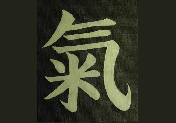 A japánoknál a ki nevű kandzsi az életerő, a lélek és az áramlás szimbóluma, segít, hogy kellő magabiztosságra tegyél szert, illetve megnyisd a szeretet csatornáit.
