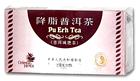 étvágycsökkentő tea herbária