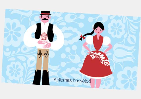 A hagyományőrzés szellemében válaszd tradicionális képeslapunkat. Küldd tovább most!