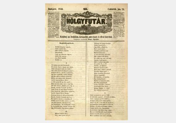 A Hölgyfutárt az első magyar női lapként tartják számon, mely hitvallása szerint közlöny az irodalom, társasélet, művészet és divat köréből. 1849 novemberében indult útjára, és 1964-ben szűnt meg.