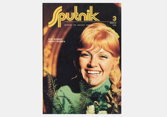 A Sputnik című szovjet ismeretterjesztő magazin 1967 és 1991 között jelent meg, méghozzá több nyelven is. Létrehozói elsődleges célként a keleti blokkReader's Digestjévé kívánták tenni, de azért néhány nyugati országot is megcéloztak.