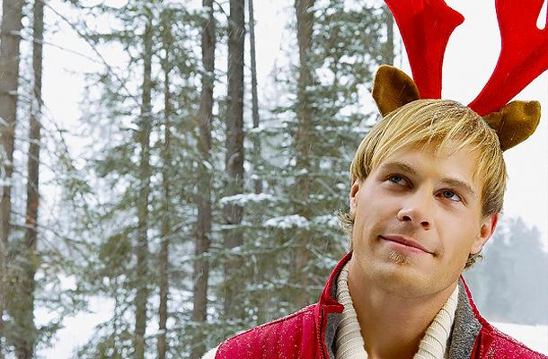 A legviccesebb rénszarvasos pulcsi idén - Karácsony  82ff1a1d12