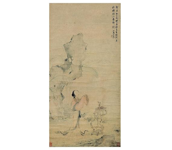 Wang Su: A Holdnak áldozatot bemutató hölgyA festmény a kínai holdújévet, azaz a tavaszünnepet idézi, ami a világ népességének egynegyede számára az év legnagyobb ünnepe. Az újhold első napjával kezdődik, és 15 nappal később, teliholdkor, fejeződik be, időpontja a mi húsvétunkhoz hasonlóan évről évre változik. Újév estéje és az új esztendő első napja családi ünnep. Ilyenkor kell elbúcsúztatni az óévet, megszabadulni annak ártalmaitól, ilyenkor lehet a jó szerencsét biztosítani az új évre is. A kínai új év idén január 31-én kezdődött.