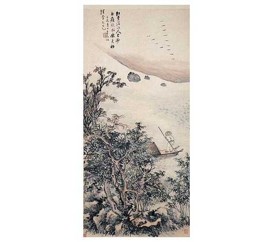 Zhu Ben: Vadlibák röpülése a Cang folyó felettA képek segítségével megelevenednek az ősi Kína hétköznapjai, a változatos táj szépsége, a madarak és a növények realisztikus ábrázolásmódján keresztül pedig a kínai gondolkodás és az azt átható természetszeretet válik nyilvánvalóvá.
