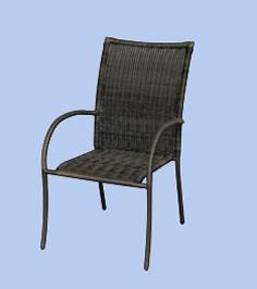 Praktiker RATTAN szék - 7990 forint