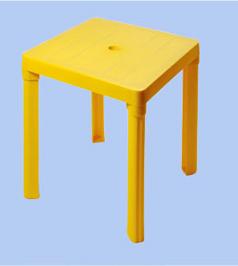 Praktiker sárga műanyag asztal - 2125 forint
