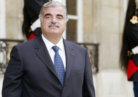 Rafik Al-Hariri Libanon miniszterelnöke volt 1992-1998, valamint 2000-2004 között. 2005-ben halt meg 20 másik emberrel együtt, egy robbantás végzett vele.