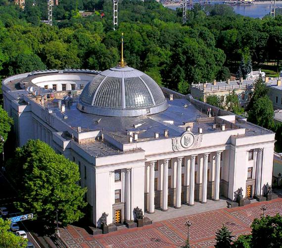 Ukrajna az ötödik helyen. A képen a Legfelsőbb Tanács épülete.