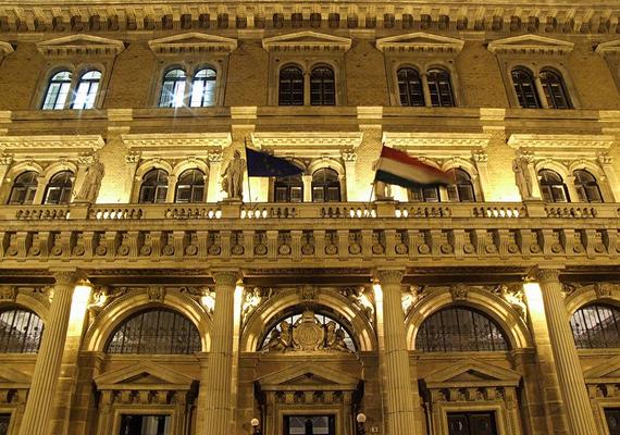 A negyedik legjobb magyar egyetem a lista szerint a Budapesti Corvinus Egyetem, ami a 651-700. helyen végzett.