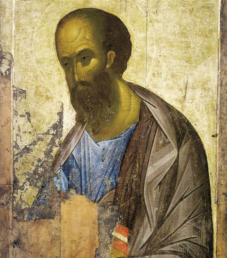 Pál apostol levelei                         Megtérése után Pál apostol feladata lett, hogy Jézus igéjét a legkülönbözőbb felfogású és legkülönbözőbb anyanyelvű emberekhez eljuttassa. Rómában tett missziója után visszatér Jeruzsálembe, ahol elfogják, majd Rómában bíróság elé áll. Halálra ítélik, de lefejezése előtt még a kereszténységre máig nagy hatású leveleket ír a börtönből.