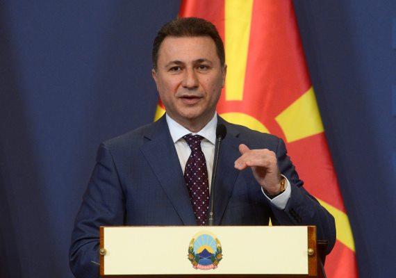 Nikola Gruevszki macedón kormányfő tanácsért jött pénteken Orbán Viktorhoz, hogy milyen megoldásokat érdemes választani a menekültválság kezeléséhez.Macedónia csütörtökre virradó éjszaka kezdte meg származás szerint szűrni a migránsokat, szemtanúk szerint csütörtökön egy kerítés építésébe is belekezdtek. A macedón hadsereg szóvivője viszont közölte: nem kerítést építenek, csak előkészítik a terepet, ha esetleg ilyen döntés születne Szkopjéban.