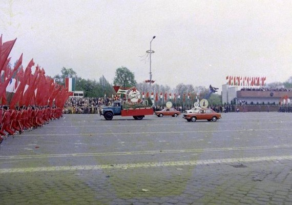 Budapest, Felvonulási tér, május 1-jei felvonulás, 1981.
