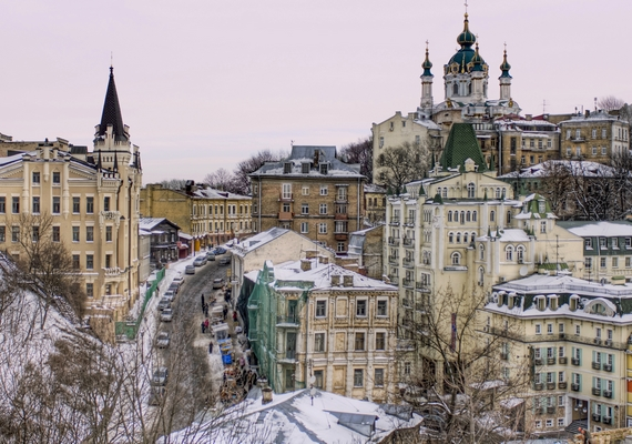Hozzánk egészen közel, az ukrán fővárosban, Kijevben is előfordult már a jelenség, a leggyakrabban 2011-ben és 2012-ben volt rá példa.