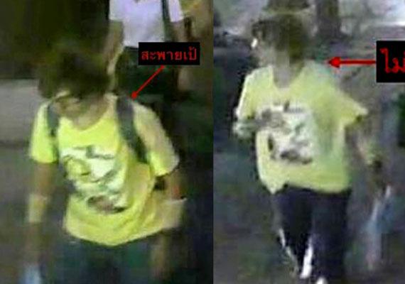 Térfigyelő kamerák által felvett kép a feltételezett támadóról. A thai rendőrség szerint ez a sárga ruhás férfi vitte a szentélyhez a bombát egy hátizsákban. A felvételek szerint tényleg hátizsákban ment be, ami kifelé már nem volt rajta.