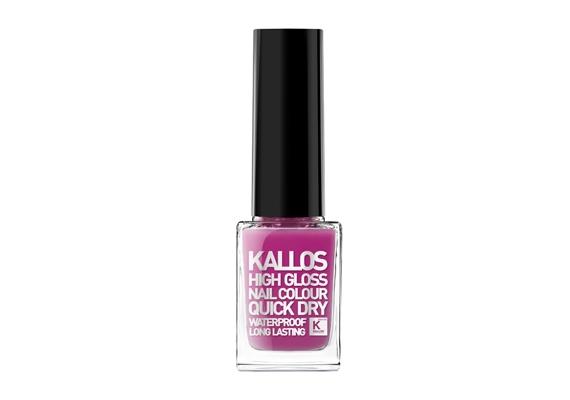 A gyönyörű és csajos lila mellett még számos tavaszi színt találhatsz a Kallos High Gloss kollekciójában, 305 forintos egységáron.