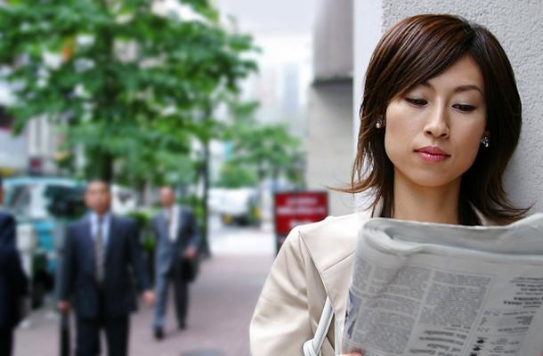 De sokan élnek a szüleikkel is: 13 millió nem házas japán lakik a.