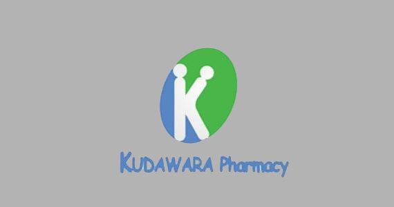 Ugyanúgy, ahogyan a Kudawara gyógyszertárban.