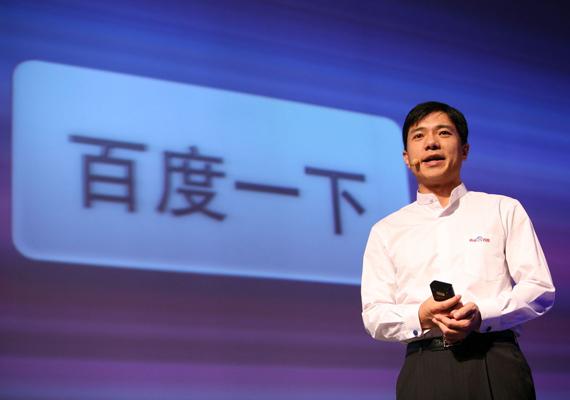 A kínai, 44 éves, négygyerekes Robin Li, a Baidu alapítója, Kína harmadik leggazdagabb embere a világ hatodik legnagyobb hatalmú fiatalja. A teljes listán a 61. helyen szerepel.